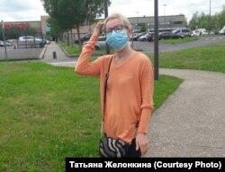 Татьяна Желонкина