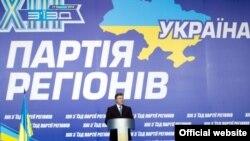 Віктор Янукович на з'їзді Партії регіонів