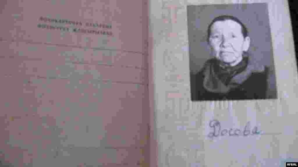 Әлем анасы - Сахан Досова 130 жаста #14