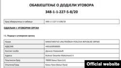 Ugovor o kupovini helikoptera MUP RS (kliknuti za otvaranje ugovora)