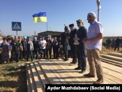 Адмінкордон з Кримом, 20 вересня 2015 року