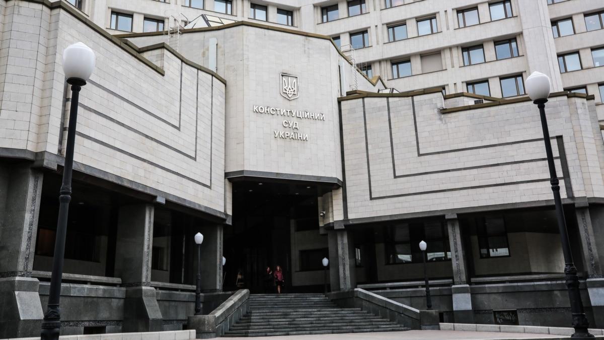 КСУ признал неконституционным статью, наказывает за декларирование недостоверной информации - официально
