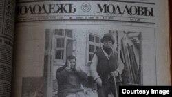 1992 год в молдавских СМИ