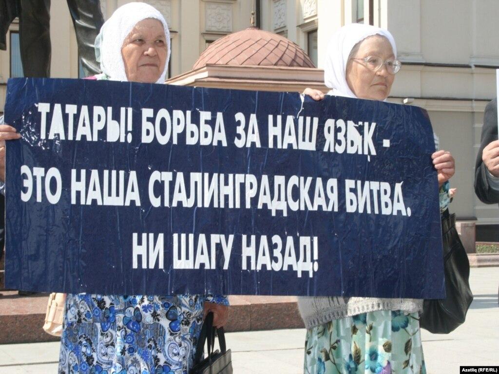 Кремль надеялся, что элиты из Татарстана уговорят крымских татар поддержать аннексию Крыма, - Чубаров - Цензор.НЕТ 2157