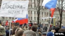 Альтернатива графе «против всех» - уличные митинги