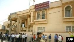 مقر الإتحاد الإسلامي الكردستاني في أربيل