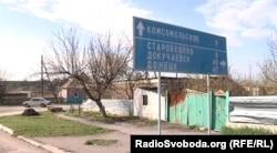 Покажчик у Старобешеві