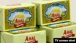 Kärhanada her günüň dowamynda ekologiýa taýdan arassa 10 tonna margarin hem öndürilmeli edilipdi.