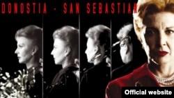 جشنواره فيلم سن سباستيان اسپانيا که قرار است از ۲۰ تا ۲۹ سپتامبر برگزار شود