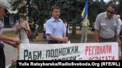 Мітинг на захист української мови у Дніпропетровську