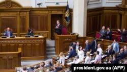 Верховна Рада схвалила президентський законопроект про запуск Вищого антикорупційного суду України 21 червня