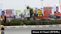 احدى شوارع النجف مع بدء حملة الدعاية الانتخابية