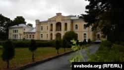 Від на палац Чапскіх, цяпер — інстытут аховы расьлін