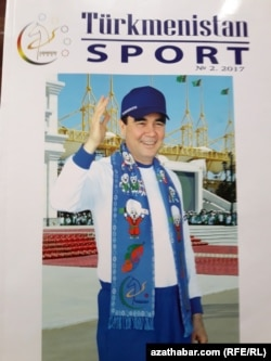 """Türkmenistan sport"" žurnaly, 2017 ýyl"