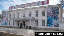 Бинои ҳукумати ноҳияи Ёвони вилояти Хатлон