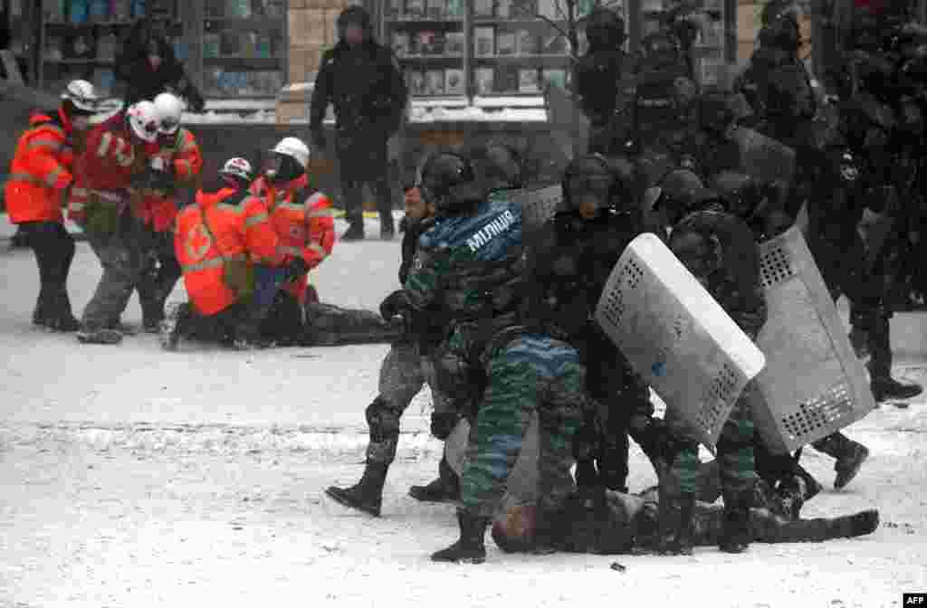 Киев, 22 января.