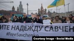 Архівне фото: акція на підтримку Савченко в Москві, 27 лютого 2016 року
