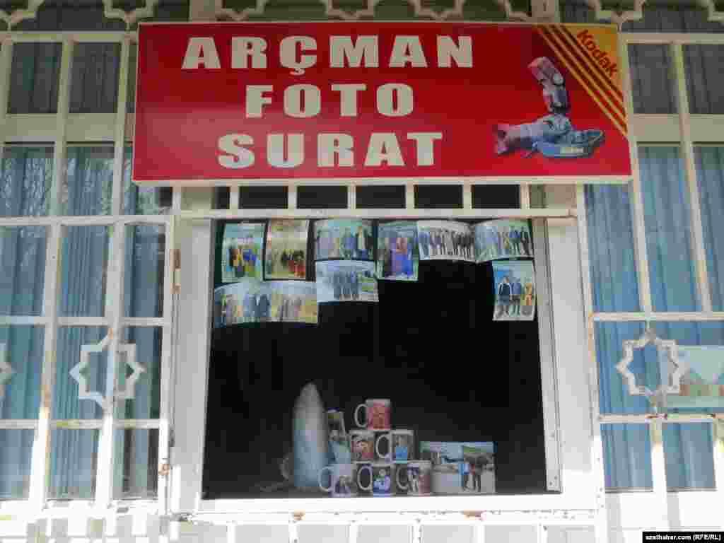Фотоателье в санатории Арчман, Туркменистан