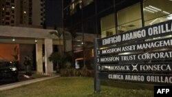 Панамская полиция охраняет помещение фирмы Mossac Foseca во время проведения там обыска