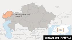 Батыс Қазақстан облысының картасы.