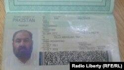 پاسپورت پاکستانی که رهبر سابق طالبان توسط آن به ایران سفر کرده بود.