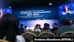 ХІІІ Еуразиялық медиафорум. Астана, 21 сәуір 2016 жыл.