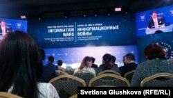 Евразийский медиафорум. Астана, 21 апреля 2016 года.