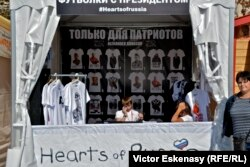 """Vl. Putin """"numai pentru patrioți"""" în Piața Roșie la Moscova"""