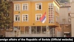Zgrada ambasade Republike Srbije u BiH, Sarajevo
