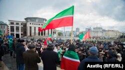 День Памяти в Казани