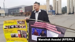 An Almaty resident protests in an effort to convince Kazakh authorities to help relatives detained in China's western Xinjiang Uyghur Autonomous Region. (file photo)