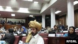 Dhoma e Ulët e parlamentit afgan