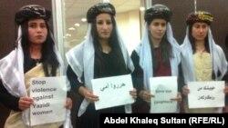 """نساء أيزيديات يطالبن بتحرير المختطفات لدى مسلحي """"داعش"""""""