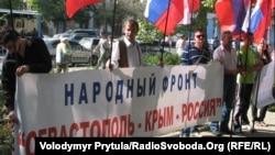 Під час акції Народного фронту «Севастополь-Крим-Росія»