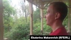 "Руслан из добровольческого батальона ""Айдар"""