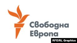 Логотип Болгарской службы Радио Свобода.