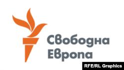 Логотип Болгарской службы Радио Свободная Европа/Радио Свобода (РСЕ/РС).