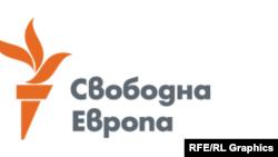 Логотип болгарської служби Радіо Свобода