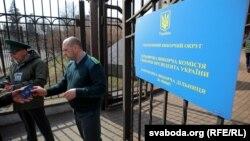 Виборча дільниця на території посольства України в Білорусі, Мінськ, 31 березня 2019 року