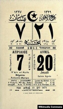 Осмон султандыгындагы көп тилдүү жыл санактын бир барагы. Григорийлик жыл санак боюнча 1911-жылдын 20-апрели. Мында юлийлик, хижра, осмондук румий, армян, грек, жөөт календарларынын маалыматы да берилген.