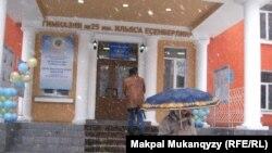 Снег на денот на изборите во Казахстан