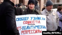 Police brutality was the target of a rally in Kazan in March.