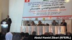 جلسة في الملتقى الاقتصادي التونسي الكردستاني، اربيل