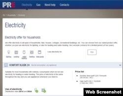 На офіційному сайті постачальника комунальних послуг можна обирати потрібний тариф