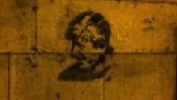 Граффити с изображением Шанта Арутюняна в центре Еревана, ноябрь, 2013 г․