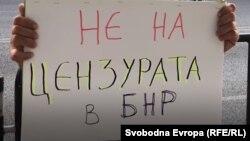 Кадър от протест пред Българското национално радио