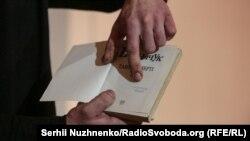 Книжка з Українського дому, врятована після того, як туди зайшли спецпризначенці