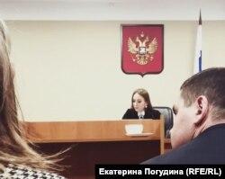 Судья Диана Беляк