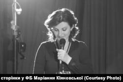 Маріанна Кіновська