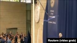 آرشیف، مراسم افتتاح سفارت ایالات متحدۀ امریکا در بیت المقدس